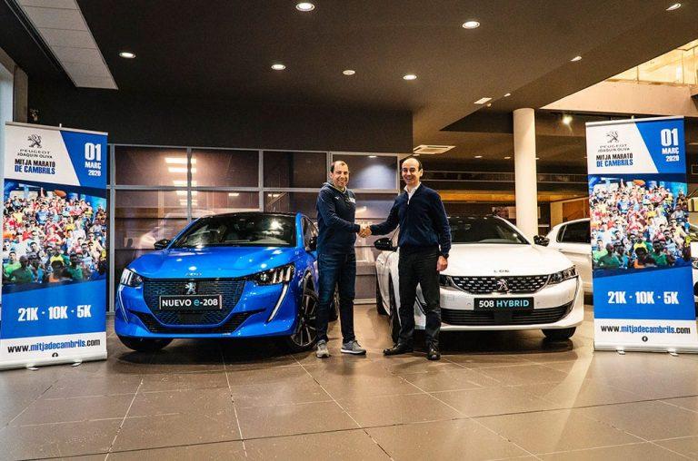 Nuevo Peugeot e208