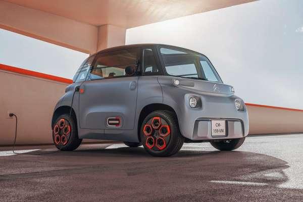 Citroën pequeño para ciudad